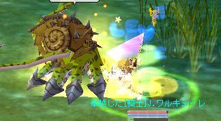 b0027699_64635100.jpg