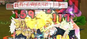 b0027699_702122.jpg