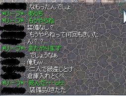 e0076602_20311790.jpg