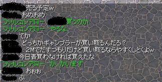 e0076602_2043944.jpg