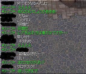 e0076602_20515263.jpg