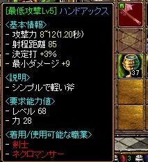 e0032908_1113643.jpg