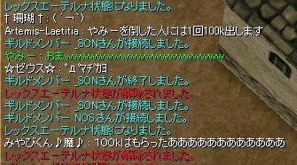 c0034609_046226.jpg