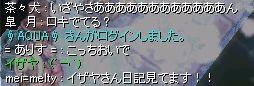 c0034609_1543100.jpg