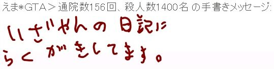 c0034609_1543345.jpg
