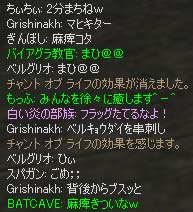 c0012810_17533739.jpg