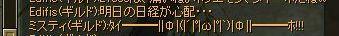 f0031514_0451410.jpg
