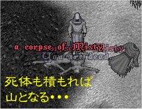e0027722_11445173.jpg