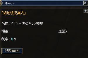 f0034124_253102.jpg