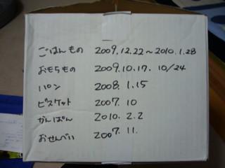 f0005727_2262978.jpg