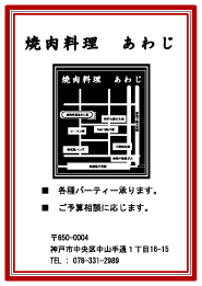 c0030032_115265.jpg