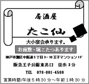 c0030032_119530.jpg