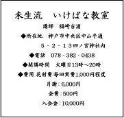 c0030032_12594925.jpg