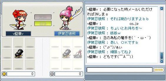 e0087434_18235285.jpg