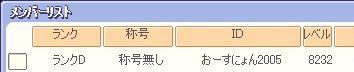f0024635_13125845.jpg
