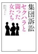 1月24日、映画「スタンドアップ」_d0024438_20442441.jpg