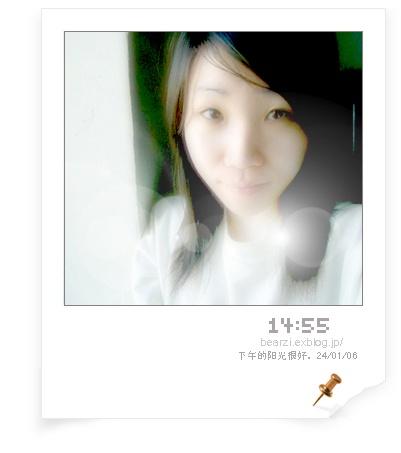 c0075345_2235311.jpg