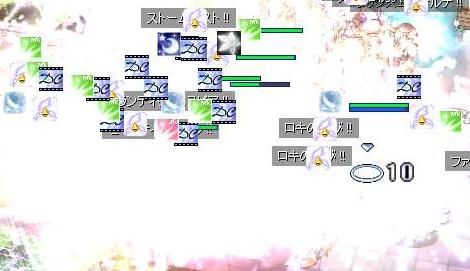 d0025445_14295712.jpg