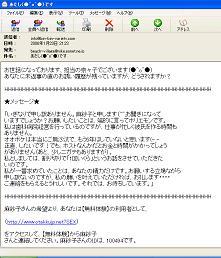 e0069848_7341552.jpg