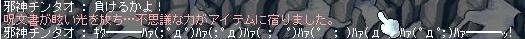 a0060854_1583148.jpg