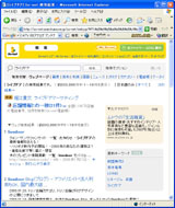 f0002759_15401078.jpg