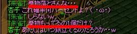 c0075363_0172655.jpg