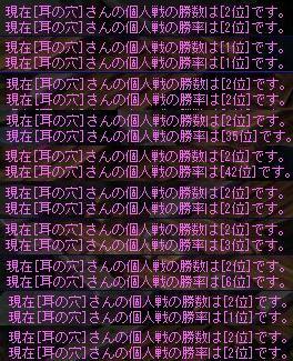f0009564_0493849.jpg