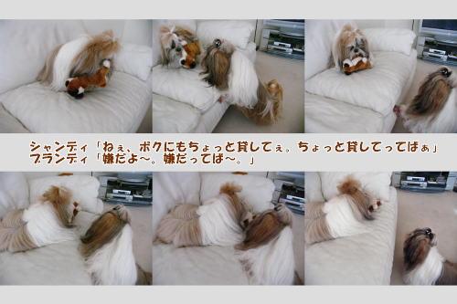 f0017469_15154666.jpg