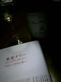 久々のコタツとワイン_b0016474_23581331.jpg