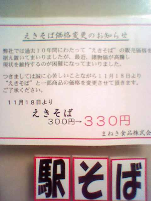 f0051283_18504530.jpg