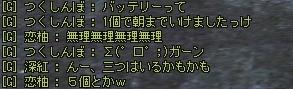 b0016286_1175231.jpg