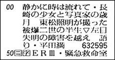 f0021188_1320948.jpg