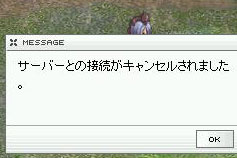 c0009992_1325272.jpg
