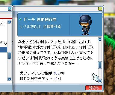 f0034592_21212486.jpg