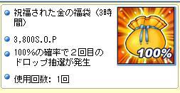 b0027699_6234829.jpg