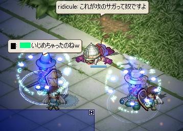 d0055302_2010425.jpg