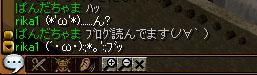 a0047406_15221845.jpg