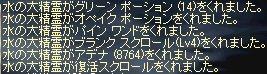 c0028209_18395611.jpg