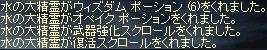 c0028209_18424750.jpg