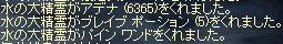 c0028209_18425646.jpg