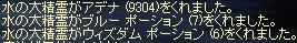 c0028209_1842685.jpg