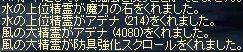 c0028209_18441567.jpg