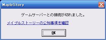 d0052411_16281018.jpg