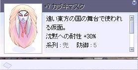 e0035214_16101880.jpg