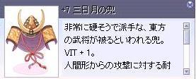 e0035214_1695078.jpg