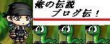 f0019214_1529496.jpg