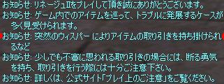 b0015223_1384359.jpg