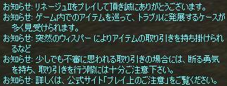 f0034124_1495588.jpg