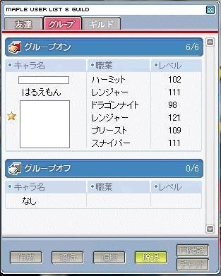 e0041727_14165221.jpg