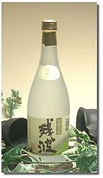 新酒泡盛「残波」_a0019032_1413524.jpg